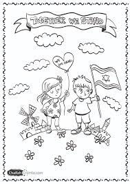 israel coloring page click on picture to print challah crumbs