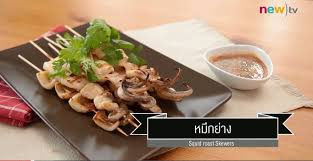cuisine it ciy cook it yourself ep62 1 3 food ปลาหม กย าง 10 ต ค