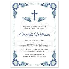 Housewarming Invitation Cards Free Download Invitation Card Template Housewarming Invitation Card Template