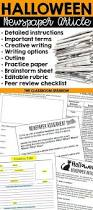newspaper assignment template eliolera com