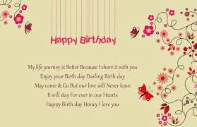 Happy Birthday Wishes To Sms Happy Birthday Wishes Sms For Boyfriend Happy Birthday Wishes