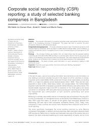 uz article about uz by the free dictionary corporate social responsibility csr pdf download available