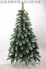 cheap christmas tree cheap christmas tree pine tree find christmas tree pine tree deals