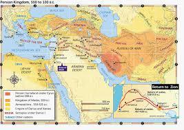 Persia Map Survey Of Daniel