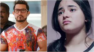 Happy Home Designer Cheats And Secrets Secret Superstar Aamir Khan Made Sure Zaira Wasim Doesn U0027t Cheat