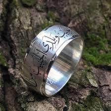 I Am My Beloved S And My Beloved Is Mine Ring I Am My Beloveds And My Beloved Is Mine Arabic Calligraphy Wedding
