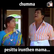 Memes Mama - chumma pesittu irukken mama vadivelu memes