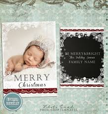 photoshop templates for pro photographers new christmas photo