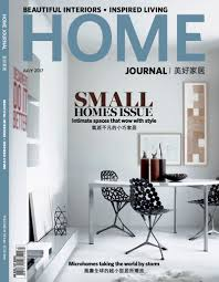 home design magazine hong kong press miller kendrick