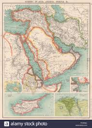 Asia And Middle East Map by Middle East Turkey Asia Arabia Persia Iran Egypt Oman Cyprus Nile