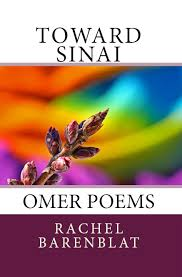 spiritual guide to counting the omer velveteen rabbi poems for the omer