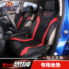 china camo seat covers china camo seat covers shopping guide at