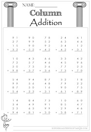 two digit column addition 4 addends worksheets mathematics