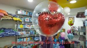 gifts in balloons will u me helium balloons in chennai for gifts birthdays