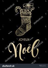 french joyeux noel merry christmas christmas stock vector