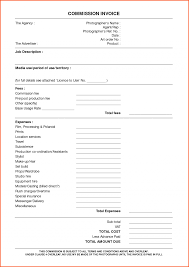 free rent receipt template word 530263erage invoice commission