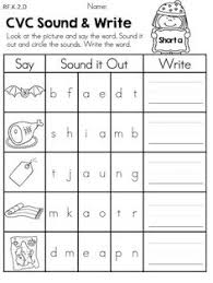 kindergarten reading comprehension passages freebies teaching