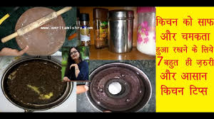 7 useful kitchen tips u0026 tricks for clean kitchen how to keep your