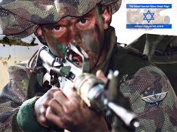 israel defense forces u0027 doctrine