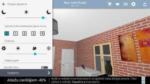 home design 3d freemium для андроид programs lv скачать