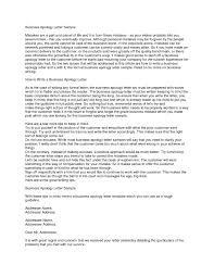 Examples Of Application Cover Letters by Cover Letter Scholarship Sample Good Spontaneous Application