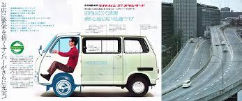 subaru sambar van subaru sambar 1969 ii japanclassic