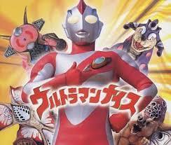 theme line android ultraman japanimation ultraman nice theme song amazon com music