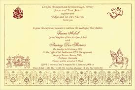 hindu wedding card wordings indian wedding cards