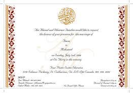 Creative Indian Wedding Invitations Creative Indian Wedding Invitation Wordings For Friends Matik For