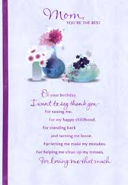 you re the birthday card greeting cards hallmark