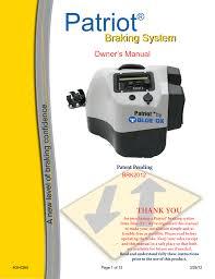 bea maglock wiring diagram bea wiring diagrams