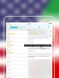 offline to translator dictionary on the app store