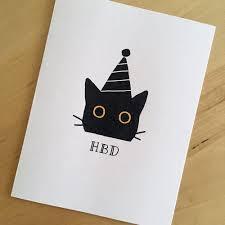 Cat Birthday Cards Hbd Cat Birthday Card Paper Pony Co