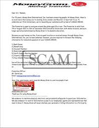 send a gram moneygram international 73rd anniversary reward advance fee scam