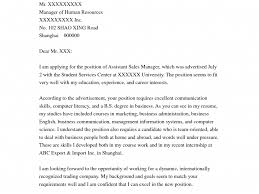 Corrections Officer Resume Download It Position Cover Letter Haadyaooverbayresort Com