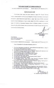 Announcement Letter Of Appointment Of Employee To New Position Welcome To High Court Of Sindh
