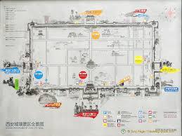 map of xi an xi an city wall map