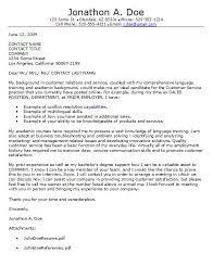 service cover letter customer service cover letter samples resume
