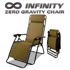 infinity zero gravity chair caravan sports