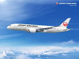 Aa Flight Wifi by Flying To Japan On Jal Get Free Wi Fi The Jet Set Blog