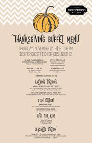 thanksgiving buffet at driftwood kitchen in laguna