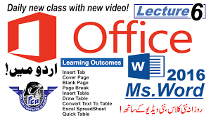 Word Cover Sheet by Microsoft Word 2016 Lecture 6 Insert Tab Cover Page Page Break