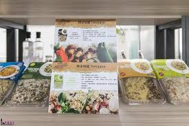 cuisine 駲uip馥 pas cher cuisines 駲uip馥s pas cher 100 images cuisine 駲uip馥en bois