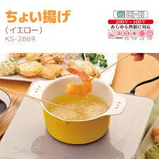 thermom鑼re cuisine cozy living space 日本樂天市場 ih 的天婦羅炸黃 ks 2869 在日本泛