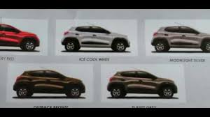 renault kwid white colour renault kwid difference between std rxe rxl and rxt and thier