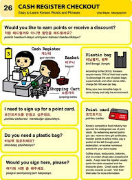 70 best easy korean cards images on korean language
