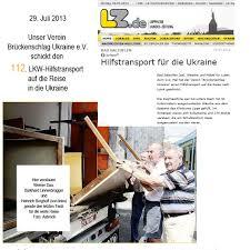 Lippische Landeszeitung Bad Salzuflen Archiv 2012