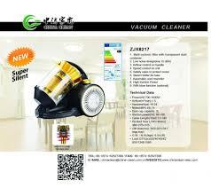super silent vacuum cleaner new model vacuum cleaner manufacturer