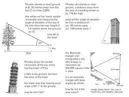 Area Of Compound Shapes Worksheet Median Don Steward Mathematics Teaching Trigonometry