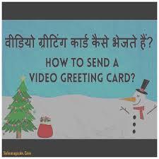 greeting cards beautiful jibjab greeting cards jibjab greeting